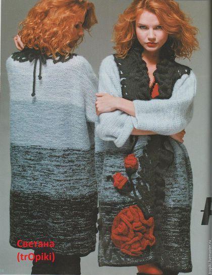 """Верхняя одежда ручной работы. Ярмарка Мастеров - ручная работа. Купить Пальто вязаное """" Соло для розы"""". Handmade. черный"""