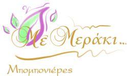 Μπομπονιέρες, Μαρτυρικά βάπτισης http://me-meraki.gr/