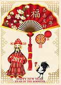 Business printable Chinese New Year of Rooster 2017 printable greeting card. - Stock Photo