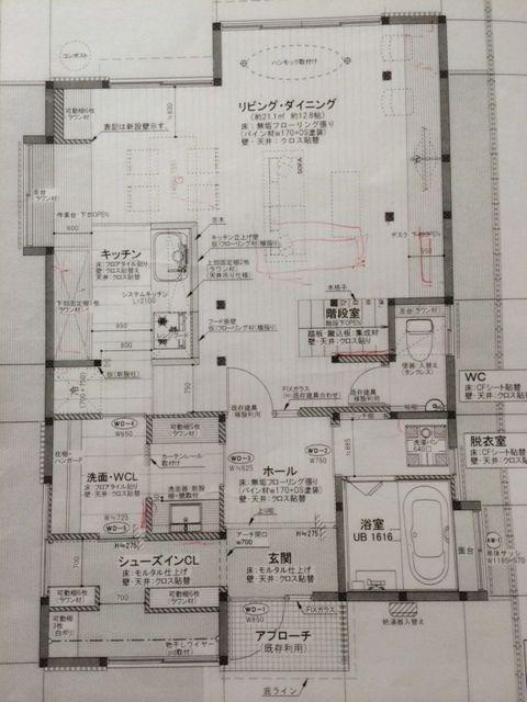 SIC→WIC+洗面→キッチンの動線