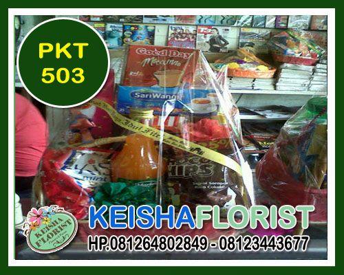PKT 503