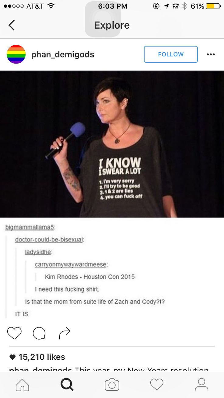 Obviously, I would never wear this shirt. I don't swear and I don't like swearing. But, this shirt is kinda funny.
