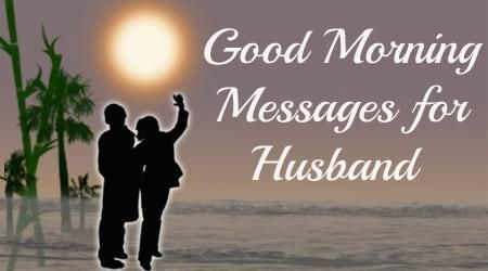 Romantic morning wishes for the husband are written with beautiful love words to show the love and care for the husband.