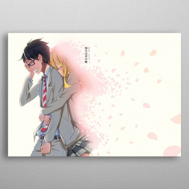 your lie in april poster made out of