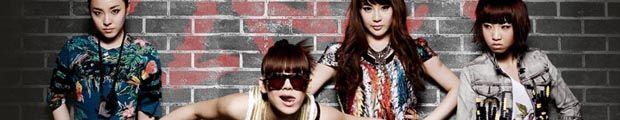 Bandas coreanas que você não pode deixar de conhecer - 2NE1