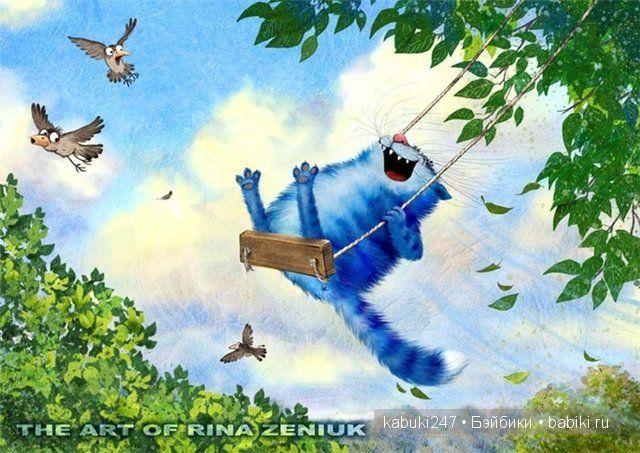Загадочные синие коты Ирины Зенюк / Интересненькое / Бэйбики. Куклы фото. Одежда для кукол