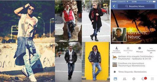 ΔΙΑΓΩΝΙΣΜΟΣ ΝΟΕΜΒΡΙΟΥ 2015 ΑΚΤΥΠΗΣ Menswear ΣΕ ΣΥΝΕΡΓΑΣΙΑ ΜΕ ΤΟΝ Men's World ΚΑΙ Ο ΜΕΓΑΛΟΣ ΝΙΚΗΤΗΣ Βαγγέλης Νάνος