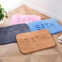 1ピースノンスリップ浴室の敷物4固体色ホームサンゴベルベット低反発バスマットセットキッチンドアカーペット40*60センチ3