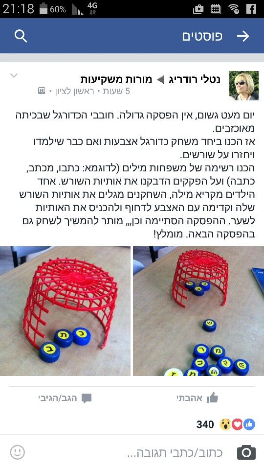 Minimalist Classroom Worksheets : Best כיתה images on pinterest asd basic math and