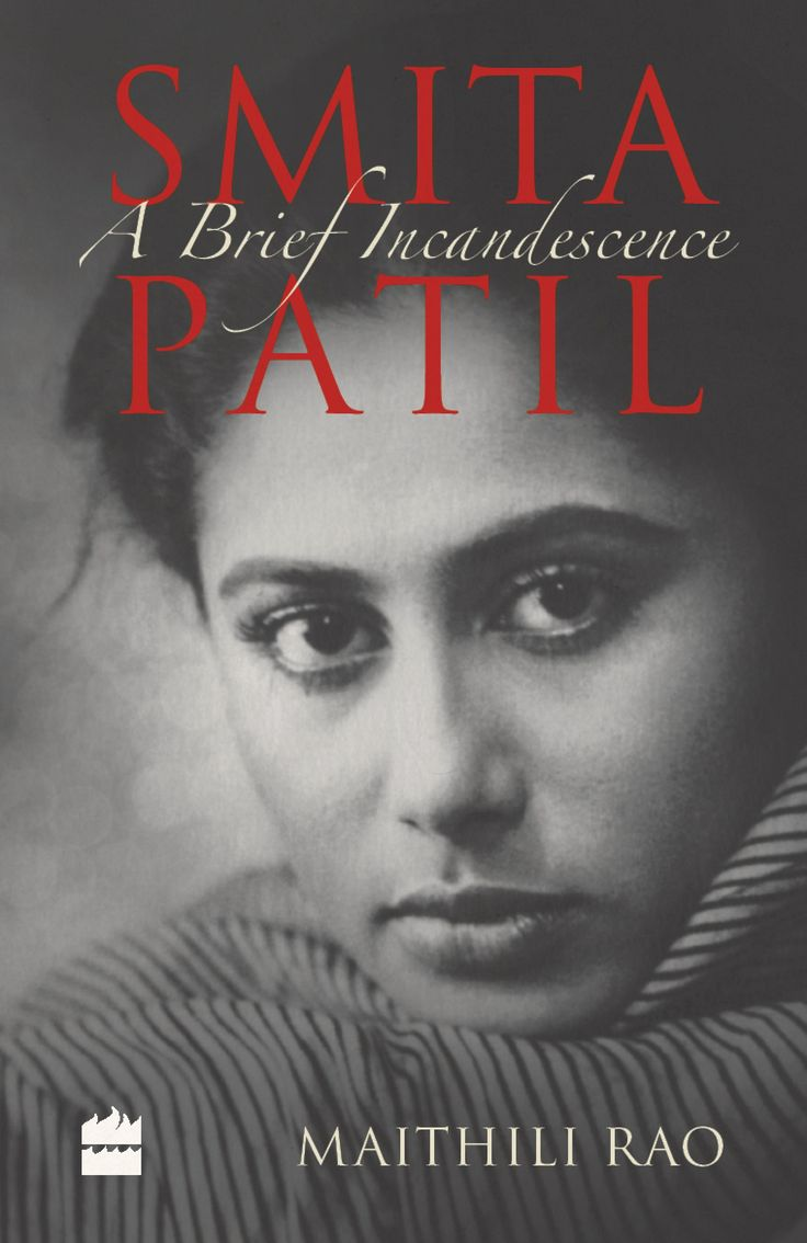 A gift for Smita Patil on her 60th birthday
