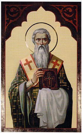 Святой, которому молятся о помощи, когда нет денег - святитель Иоанн Милостивый