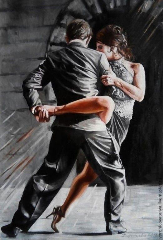 открытки танец для двоих пути