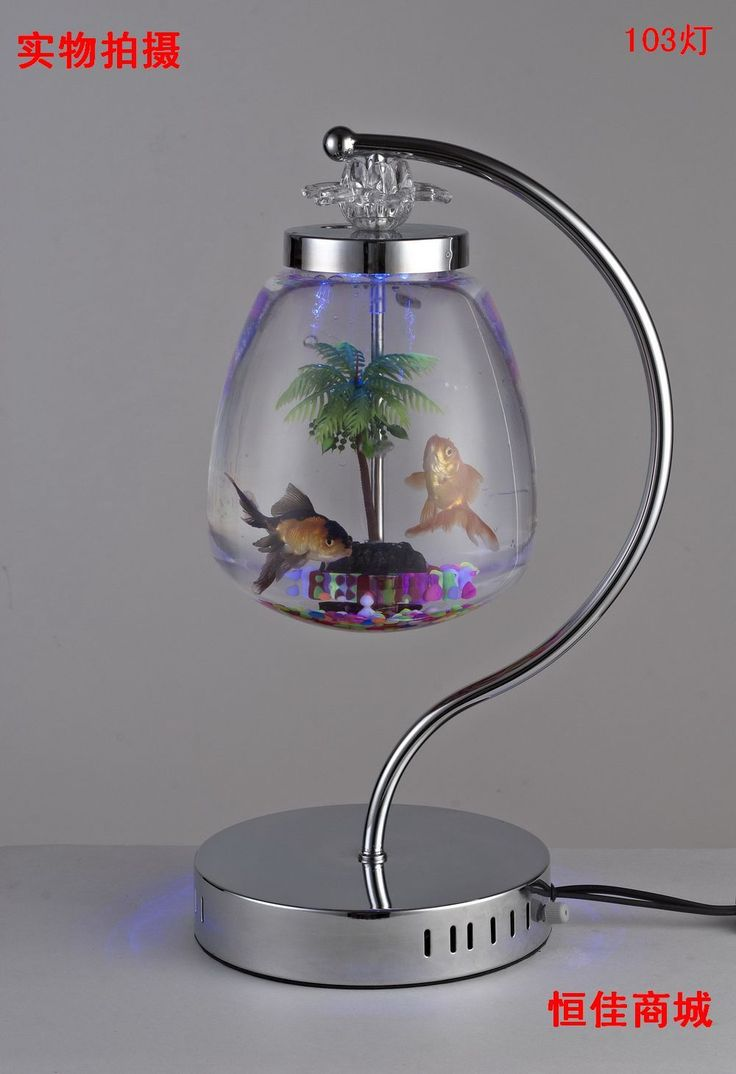 Table lamp fish tank small desktop fish tank goldfish bowl for Fish tank lamp