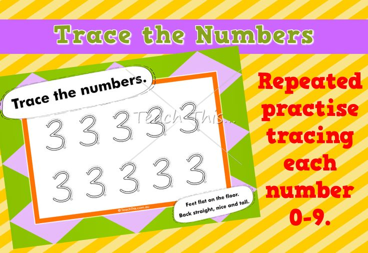 Trace the Numbers - Same Numeral