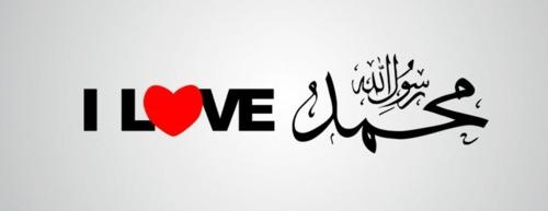 I love Muhammed peace be upon him.مولد النبي خير الانام 12 ربيع اول الموافق ل 4 يناير 2015