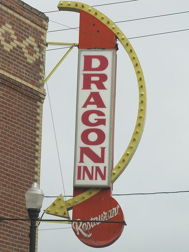 'Dragon Inn' Vintage Neon Sign: Overland Park, Kansas / photo by jimsawthat