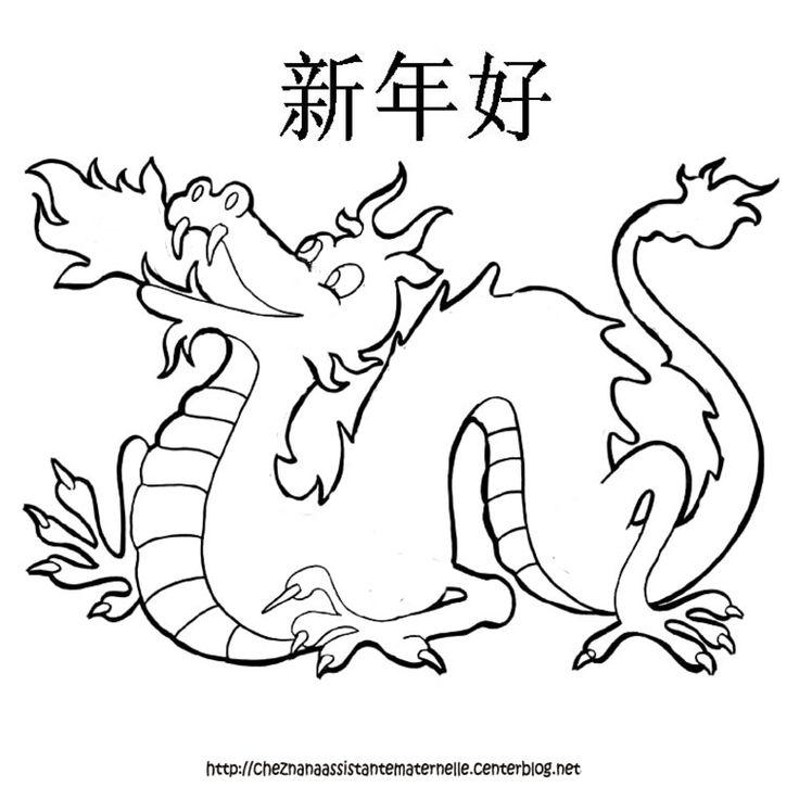 Les 83 meilleures images du tableau nouvel an chinois sur pinterest chinoise annee et les - Dessin de dragon chinois ...