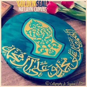 'Golden Seal' The Na'layn of the Prophet Muhammad ﷺ in teal and yellow on a…