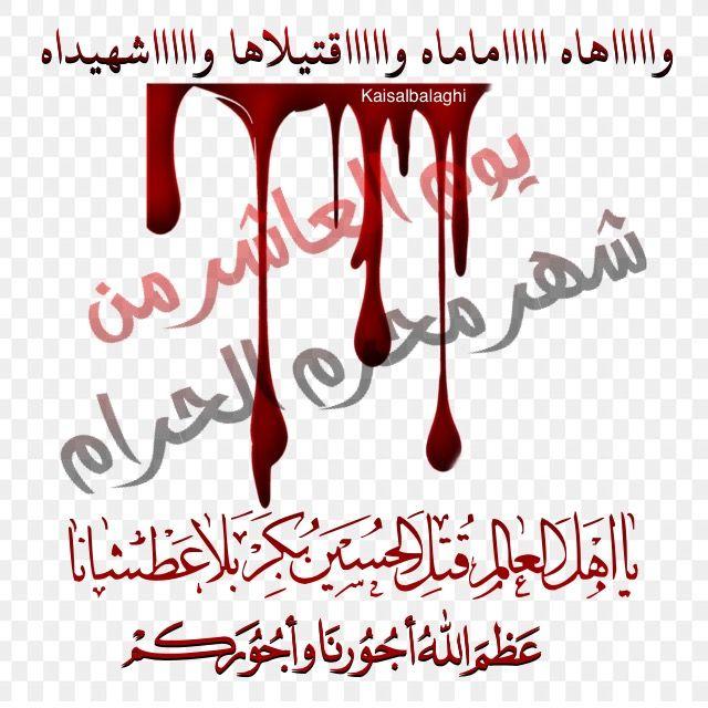 Pin By Kais Albalaghi On أهل البيت عليهم السلام Calligraphy Arabic Calligraphy Arabic