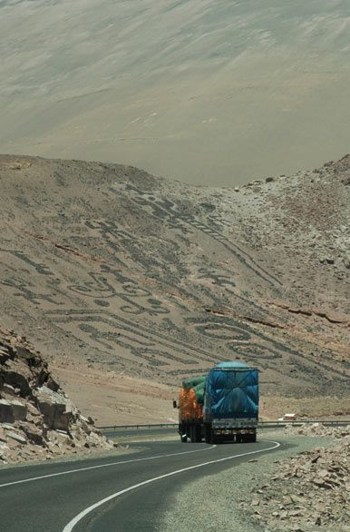 Petroglifos en el camino a Arica - Iquique
