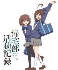 Anime8 Versión HD - La mejor pagina para Ver Anime Online Gratis, Ver Anime Sub Español en HD 1080p & HD 720p, gratuito y descargue episodios completos.