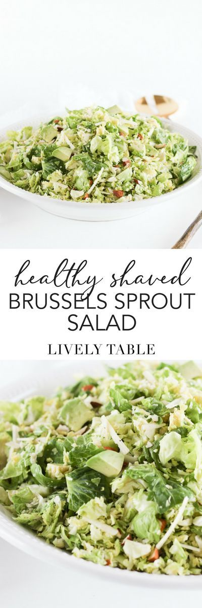 healthy shaved brussels sprout salad with parmesan, almonds, avocado and a citrus shallot vinaigrette | recipes | recipe | appetizers | apps | party food hors d'oeuvres | fancy | dinner party | ideas | entertaining low carb | healthy | fresh | clean eating | healthyish | low ingredient | easy | the easiest | quick | simple | make ahead | salad | veggies | sides |