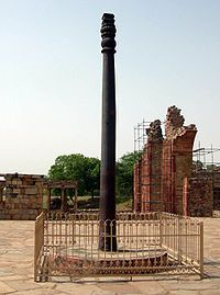 The iron pillar of Delhi.(composed of 98% pure wrought iron). Said to be from the time of Chandragupta Vikramaditya (375–413). A fence was erected around the pillar in 1997 in response to damage caused by visitors. There is a popular tradition that it was considered good luck if one could stand with one's back to the pillar and make one's hands meet behind it.