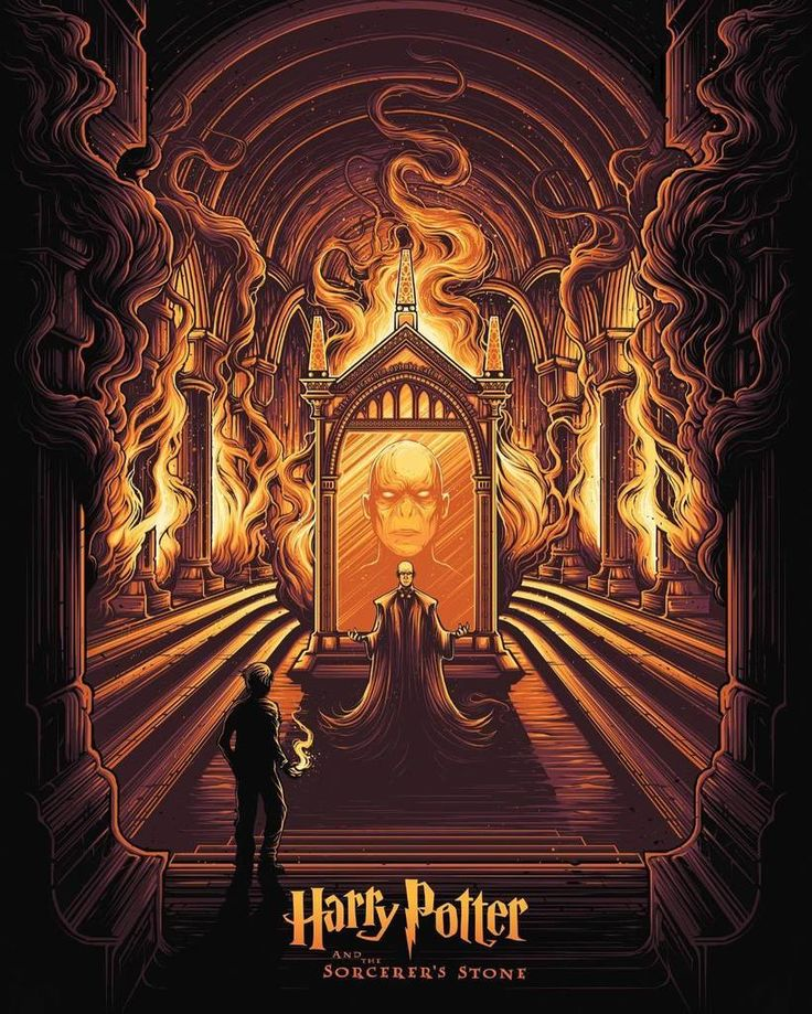 """Harry Potter and the Sorcerer's Stone"" by Dan Mumford"