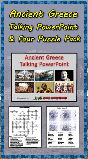 Turn down the lights and turn up the volume for the Ancient Greece Talking PowerPoint! This slideshow highlights 48 people, events & interesting facts. Each slide is narrated so students can progress through the presentation in a computer lab setting. Ideal for introducing topics children can select for further study. Also included are two crossword puzzles and two word searches basic upon facts found in the presentation. Answer sheets are included. Enjoy! ($)