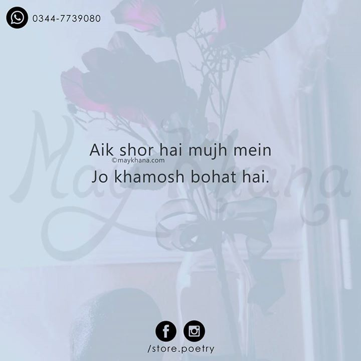 293 Best Images About Shayari On Pinterest