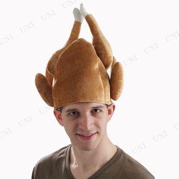 フォーラム(ForumNovelties)ロースト・ターキーハット♪ハロウィン仮装衣装変装グッズコスプレかぶりもの七面鳥クリスマスおもしろ笑える,爆笑面白帽子ぼうしハットキャップかぶりもの