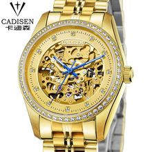 Swiss Brand watch CADISEN All stainless steel business watches men Automatic machinery watch Gold with diamonds