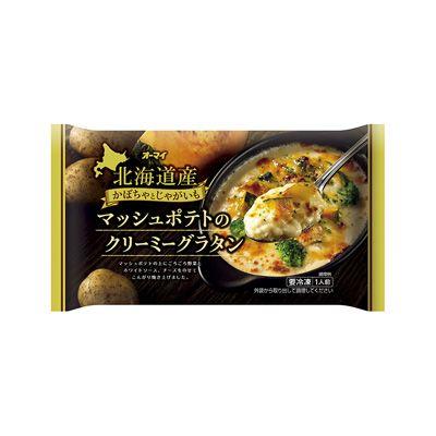 オーマイ マッシュポテトのクリーミーグラタン - 食@新製品 - 『新製品』から食の今と明日を見る!
