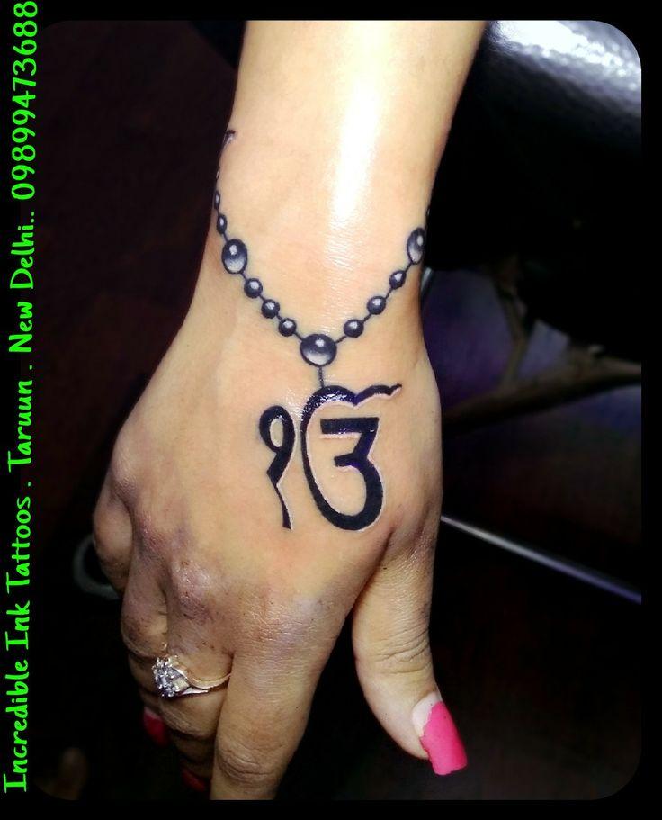 Tattoo Ideas In Punjabi: #IkOnkar #Bracelet #3d #Tattoo Ikonkar Bracelet 3d Tattoos