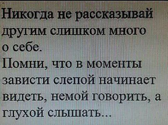 Ты открой подруге двери, только сердце ей свое не открывай... (52) Одноклассники