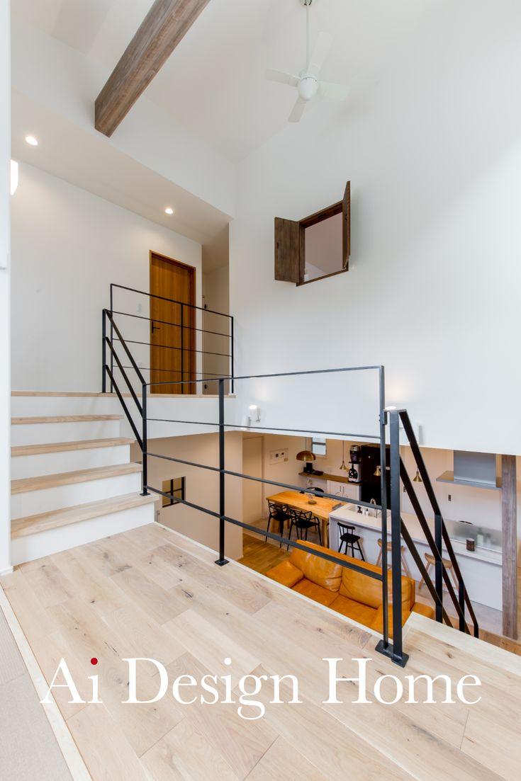 スキップフロア アイデザインホーム建築実例 2020 スキップ