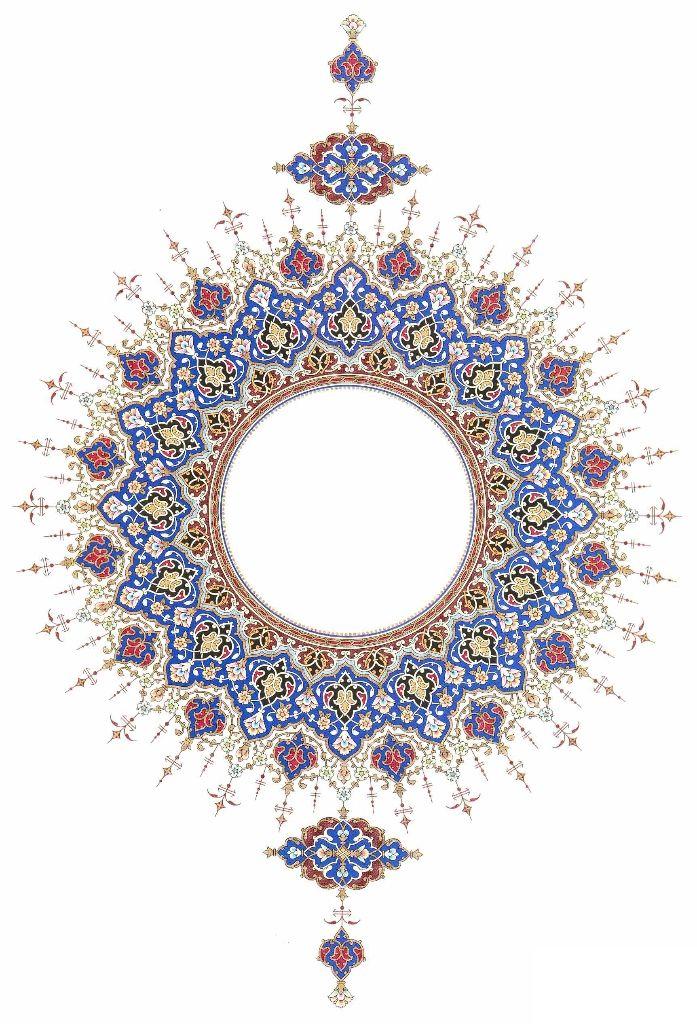 PERSIAN DESIGN 13