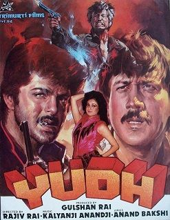 Image result for yudh 1985