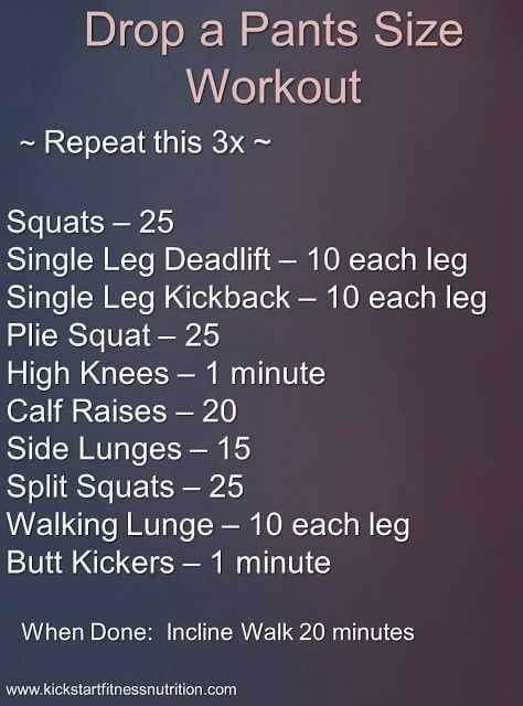 Lower body workout                                                                                                                                                                                 More