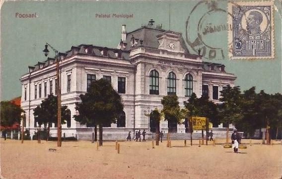 Focsani - Palatul Municipal (primaria veche) intr-o ilustrata de la inceputul anilor 1900