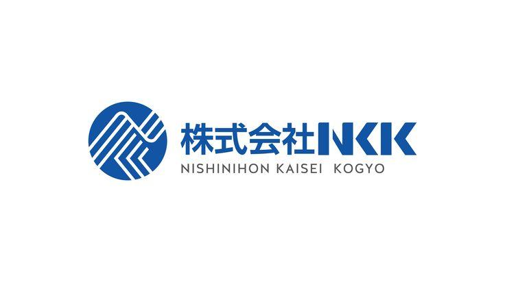 nkk02 NKK シンボル・ロゴ  主にはプラント工事、それに伴う新技術の導入支援を行う会社。「N」と「K」の組み合わせで制作しました。 CL:株式会社NKK AD,D:吉村隆治
