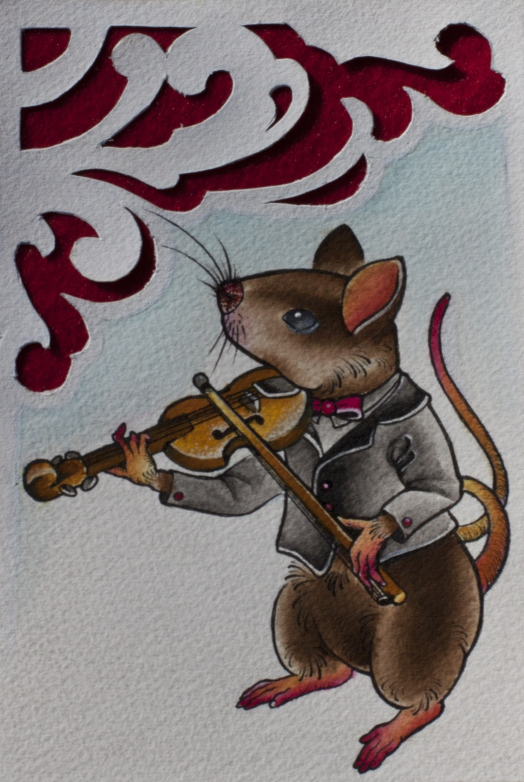 mouse band