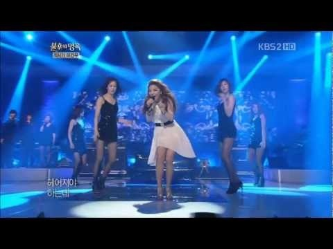 Ailee (Immortal Song 2) - Lonely Lover