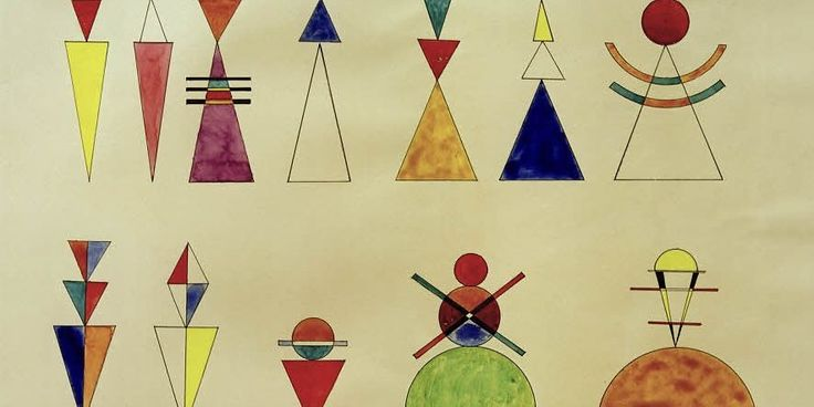 """Ein Bild Wassily Kandinskys. Der russische Maler gilt als einer der berühmtesten Synästhetiker. Das Werk """"Figurinen zu Bild XVI"""" lässt diese Begabung erahnen."""