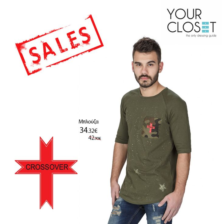 #Sales has started! #Εκπτώσεις έως -80%! #Crossover: Look forward for the cross! T-shirt 🔎: 1349 #fashionlover #eshop #fashionblogger #fashionista #fashionstyle #fashionaddict #fashionlover #fashion #style #crossover #clothes #fashionblog #lookoftheday #new #newcollection #menswear #men