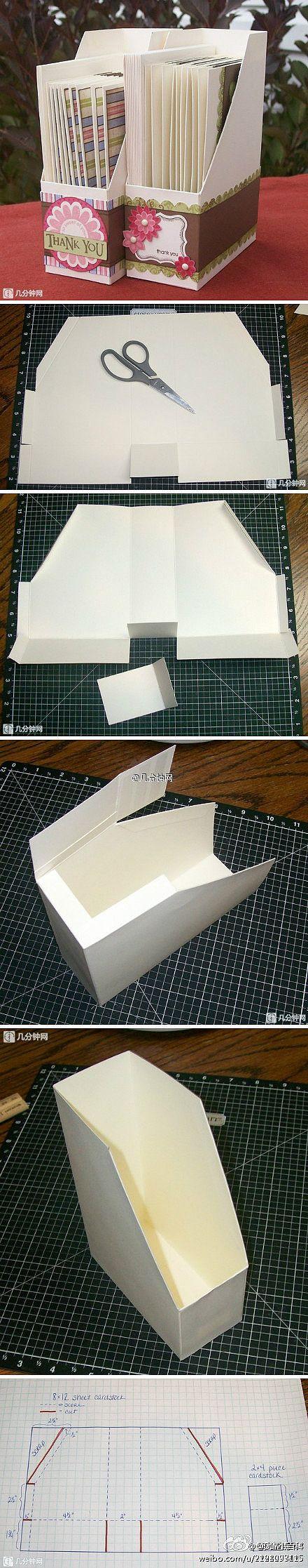 纸艺 手工 杂志卡片收纳盒