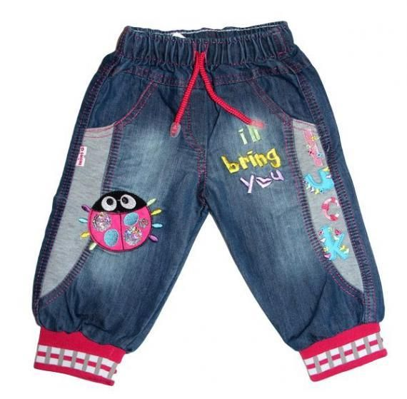 Детские джинсы перевозка сборных грузов москва