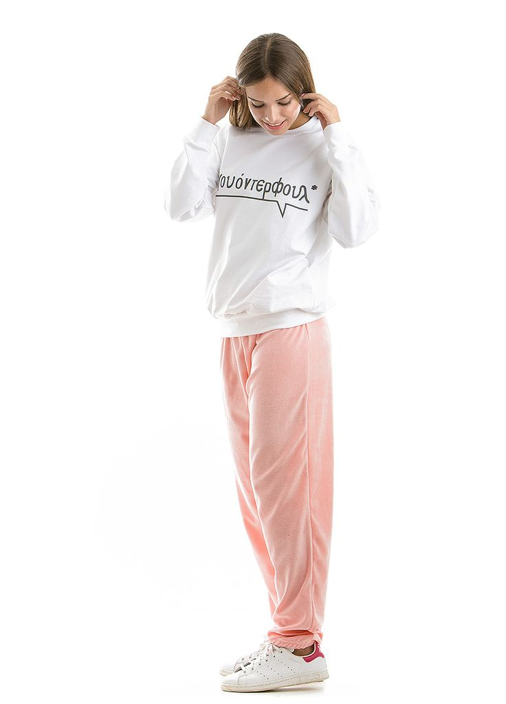 """White sweatshirt made in Greece, with the word """"WONDERFUL"""" written in greek characters <3"""
