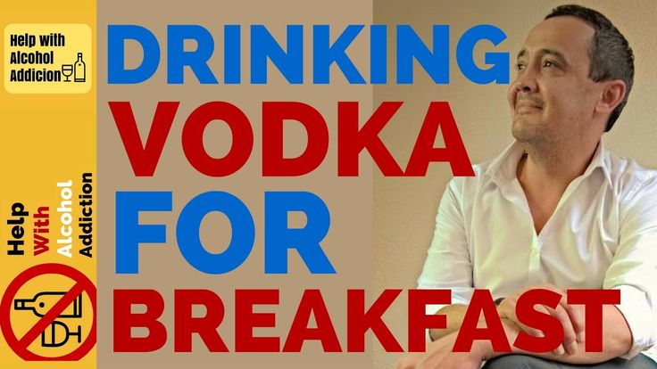 Stop Drinking Alcohol Hypnosis Session