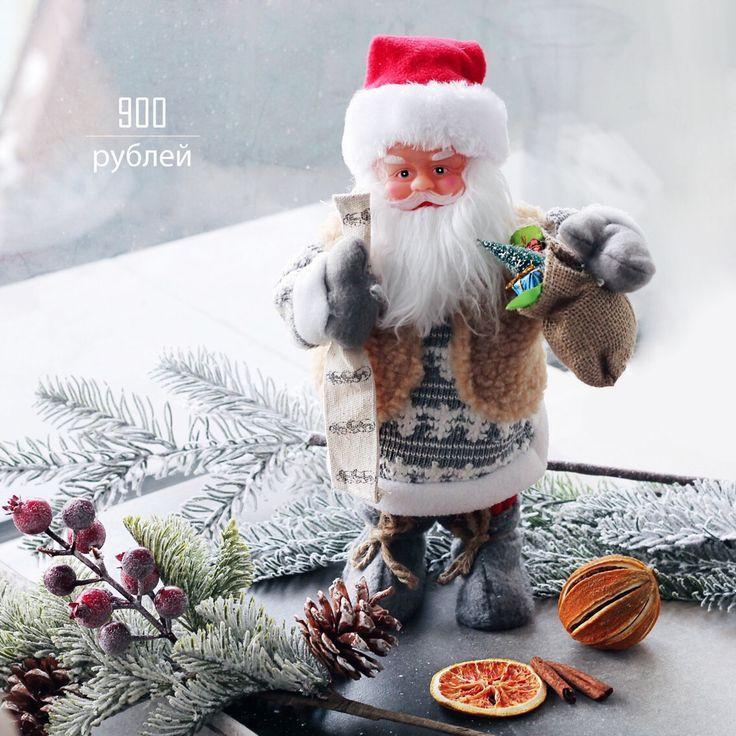 Музыкальный Дед Мороз🎅🎁 29 см - 900 рублей  С любовью, Fashion Flowers💞  #Fashion_Flowers_38 #БукетДняИркутск #букетFF #цветыИркутск